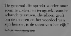 Mechelen-3